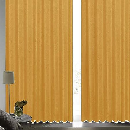 [カーテンくれない] 断熱・遮熱カーテン「静 Shizuka」完全遮光生地使用【形状記憶加工】遮音 防音効果で生活音を軽減 高断熱 静 遮光1級 全13色 色: ネーブル (幅)100cm×(丈)200cm×2枚入 / Bフック/タッセル付き