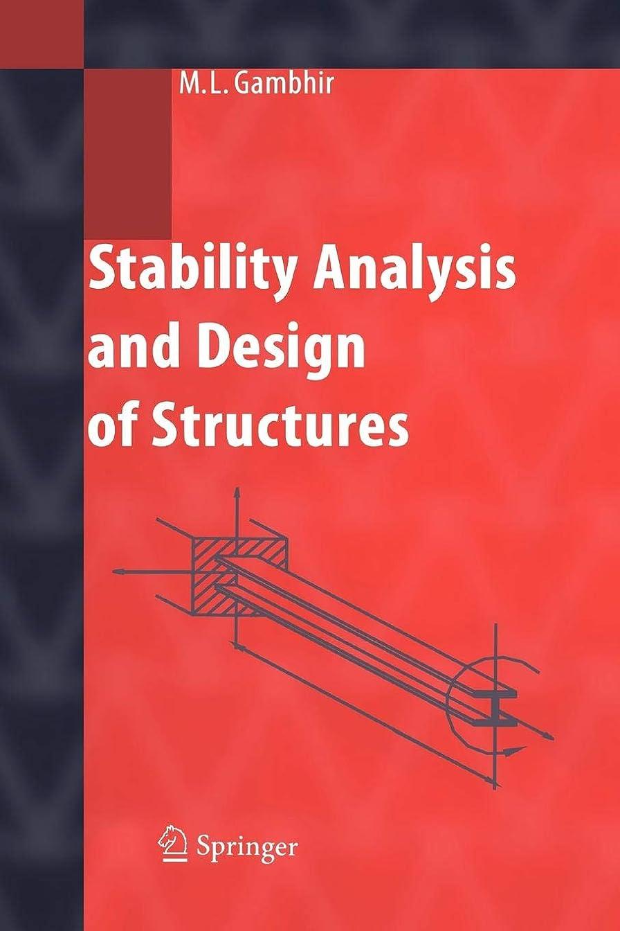 条件付きインシデント抗議Stability Analysis and Design of Structures