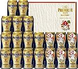 【お歳暮/お年賀】 ザ・プレミアム・モルツ 干支 デザイン缶 <子歳> ビール ギフト セット BPCJ3P  350ml×12本  ギフトBox入り
