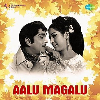 Aalu Magalu (Original Motion Picture Soundtrack)