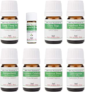 【2019年改訂版】ease AEAJアロマテラピー検定香りテスト対象精油セット 揃えておきたい基本の精油 1級 8本セット各5ml