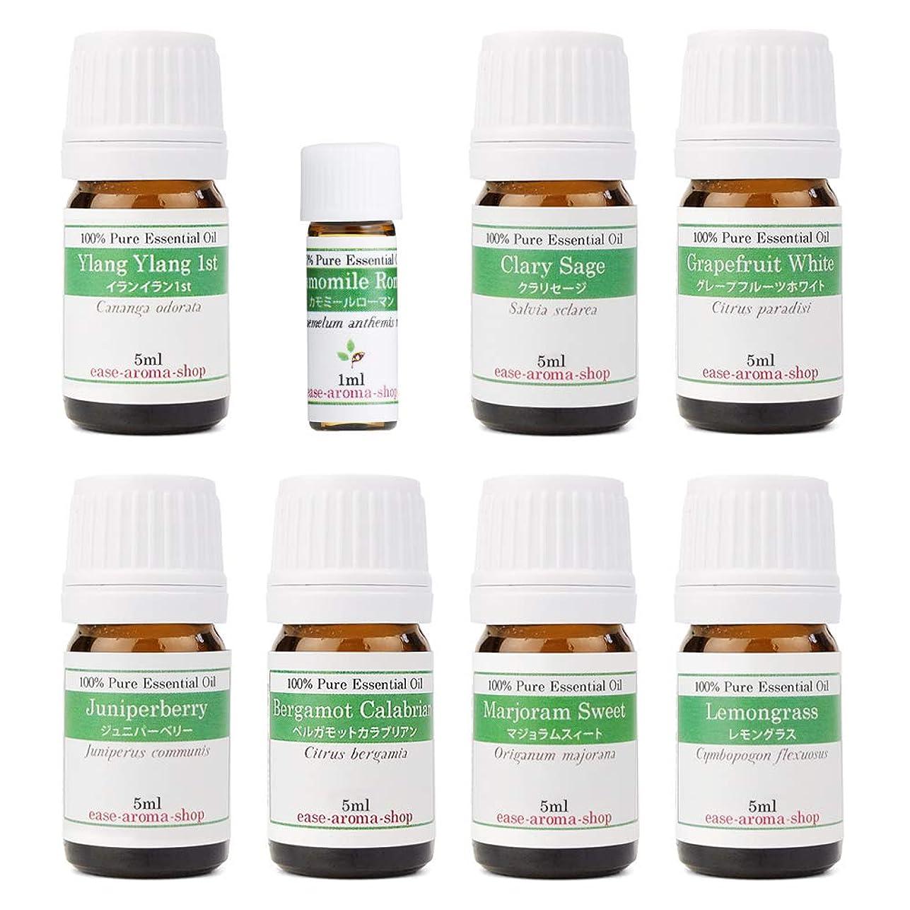 膨張する聖なる防止【2019年改訂版】ease AEAJアロマテラピー検定香りテスト対象精油セット 揃えておきたい基本の精油 1級 8本セット各5ml