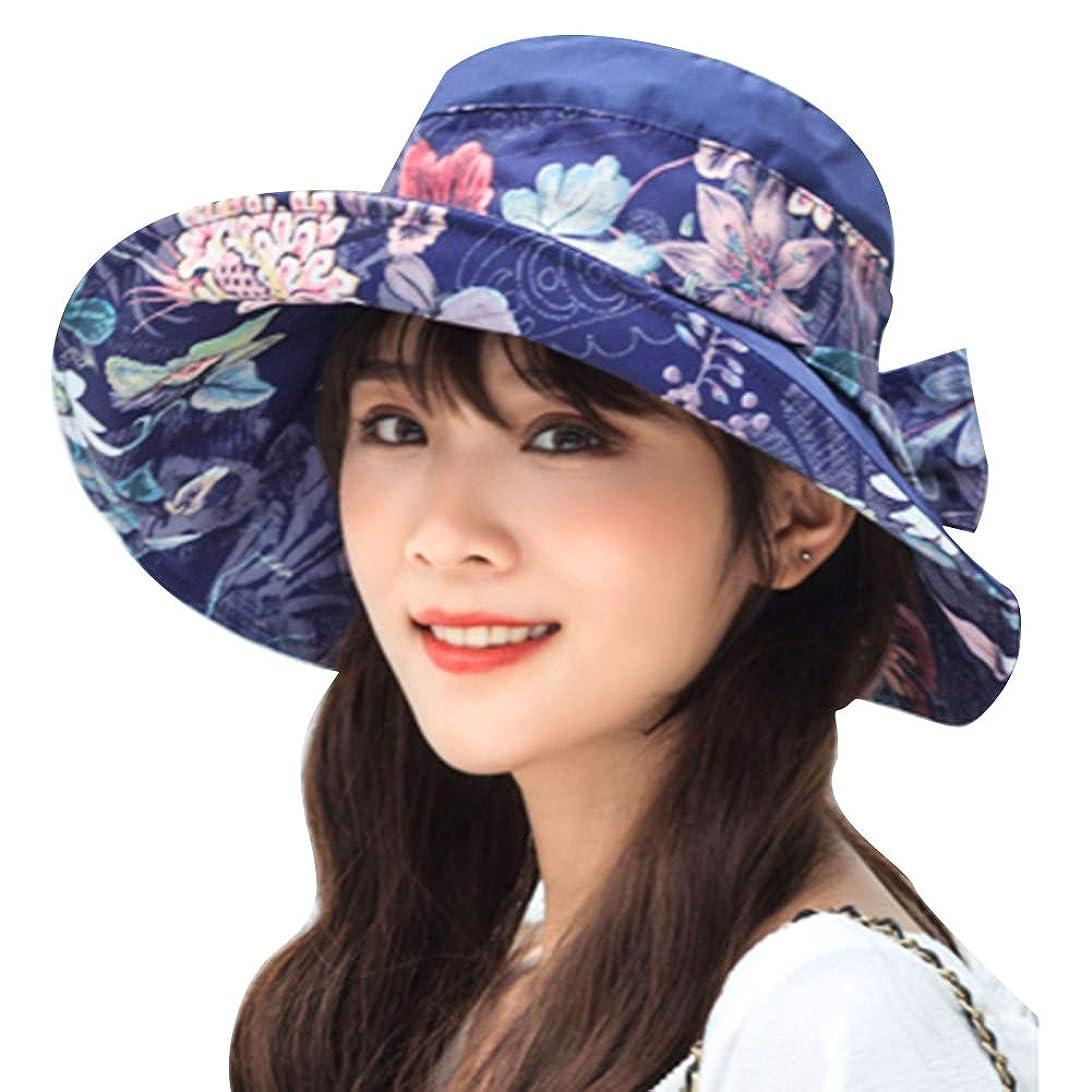 月曜地震戦うUVカット 帽子 レディース ハット 熱中症予防 日よけ帽子 紫外線対策 2way 両面使えるワイヤーを加える 折りたたみ 洗える つば広 蝶結び飾り 取り外すあご紐 軽量 おしゃれ 旅行用 夏季