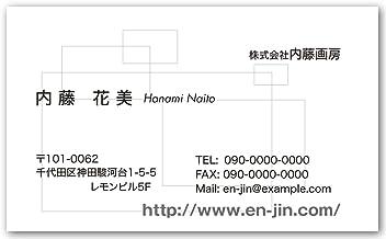 片面名刺印刷 モノクロ・ビジネス名刺 「type02」-1セット100枚