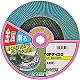 ヤナセ 金属TOPディスク φ180mm #60 8TZ04