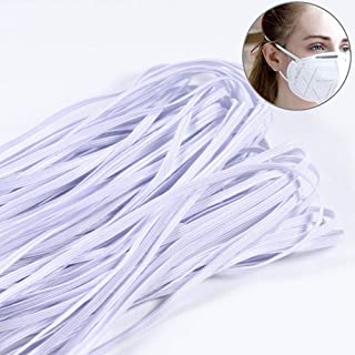 Elastic Bands for Sewing 1/8 Inch Braided Elastic Cord Rope Flat for Sewing Crafts White 30 Yards White