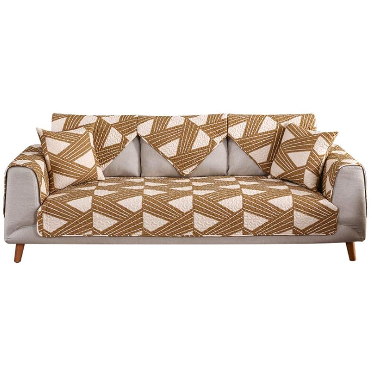 パイ告発者本当のことを言うとMHKBD-JPのソファーのクッションの布の芸術は家のために適した共通の滑り止めのソファーのマットを厚くします ソファカバー (色 : ブラウン, サイズ : 110*160CM)