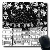 マウスパッド長方形7.9x9.8インチアーバンタウンナイトプリント東京スカイヌードルオーバーアート芸術的に言う黒の建設ストリートランドマーク滑り止めゴムマウスパッドオフィスコンピューターラップトップゲームマット