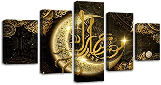 Urttiiyy Arabic Moon Islam Quote Islamic Muslim Religious Canvas Painting HD Prints Ramadan Kareem Poster Mecca Pictures 5 Piece Modern Home Decor Framed Ready to Hang