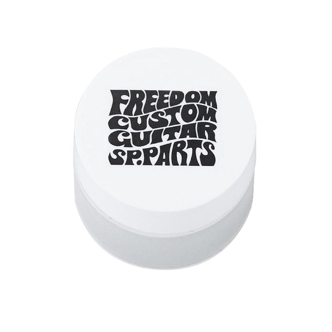 幻滅シングル不定Freedom Custom Guitar Research SP-P-08 Silicone Grease シリコングリス