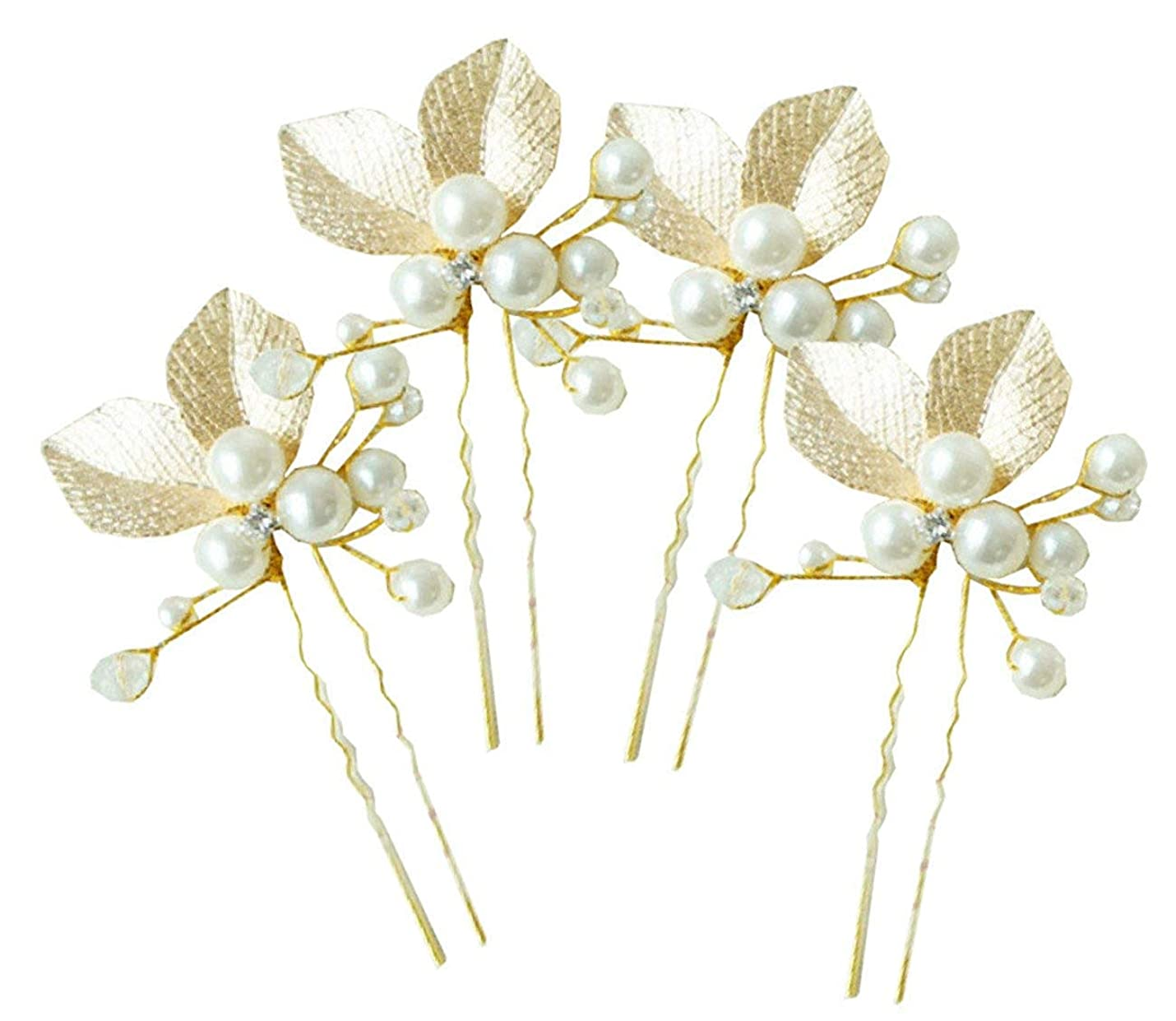 オーク変化する依存するSnner ゴールド 葉っぱ モチーフ かわいい 髪 飾り ヘア アクセ パール Uピン ヘア 結婚 パーティ ドレス 着物 (4個 セット)