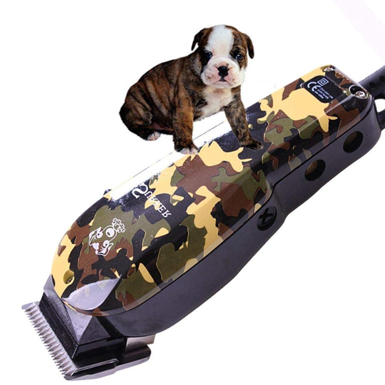 レディいたずらなアイスクリームペットのバリカンプロの電気犬シェーバー低ノイズヘアートリマーヘアカット機付き4リミットくしスタイリングツール