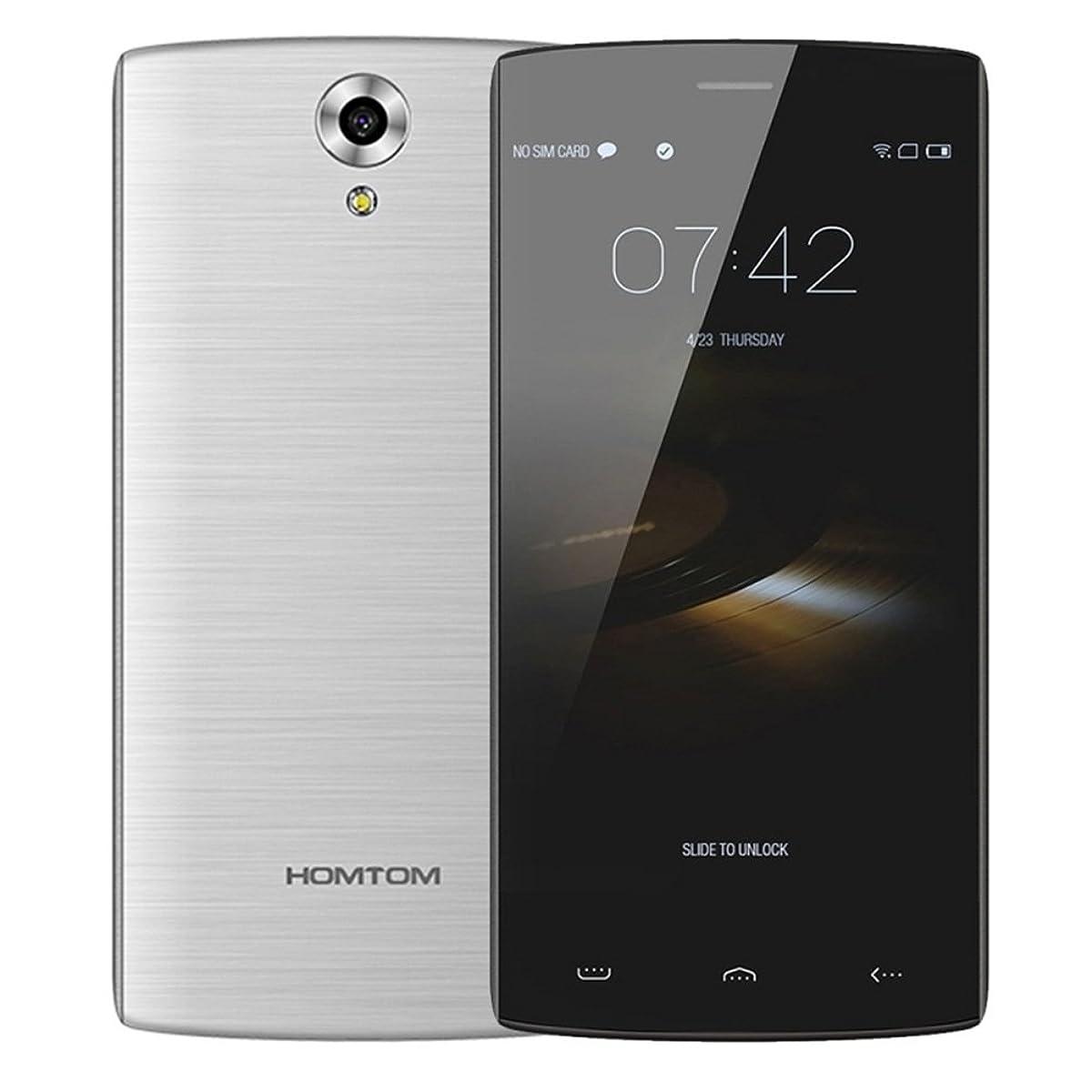 HOMTOM HT7 PRO Dual SIM 5.5 inch Unlocked Phone Android 5.1 2GB+16GB Network: 4G Smart Phone - Black (White)