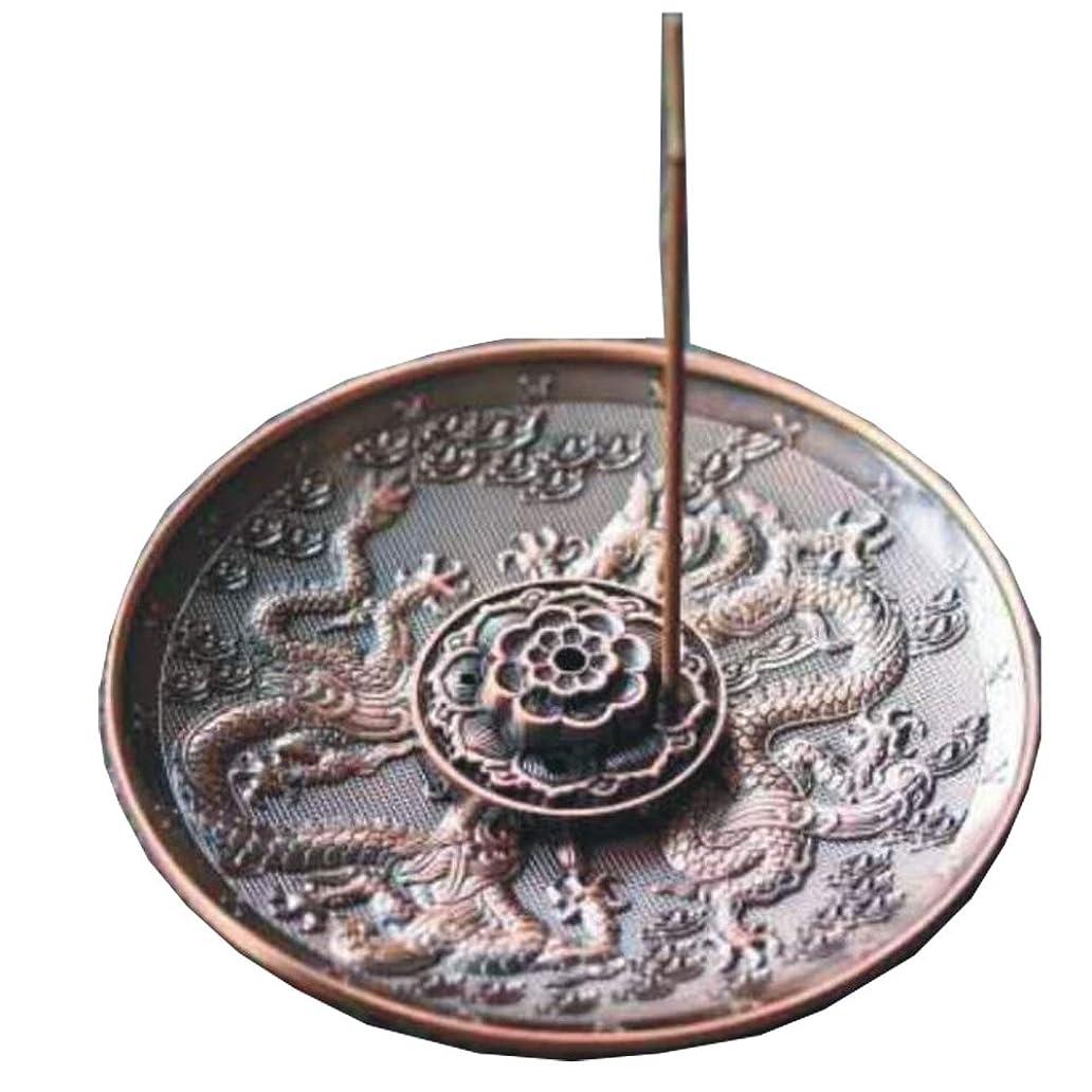 降ろす暴行タッチ[RADISSY] お香立て 香炉 香皿 スティック 円錐 タイプ お香 スタンド 龍のデザイン (赤胴色9穴)