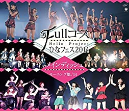 Hello Project Hina Fes 2014-Full Course