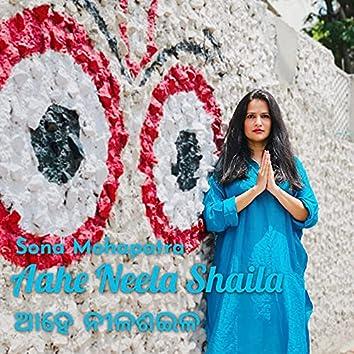 Aahe Neela Shaila - O Blue Mountain