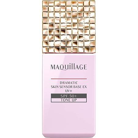 MAQUILLAGE(マキアージュ) ドラマティックスキンセンサーベース EX UV+ 化粧下地 通常品 トーンアップ 25mL