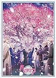 ミュージカル「ヘタリア〜in the new world〜」[MFBS-0003][DVD] 製品画像