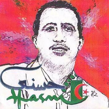 Dernier concert de Cheb Hasni à Marseille (Live 1994)