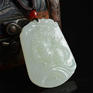 Zhiming Jade Pendants Jade Pendant and Tian Yuqing White Jade Carved Antique 12 Zodiac Zodiac Jade Pendant Pendant Jade