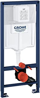 comprar comparacion Grohe Rapid SL - Módulo para WC, Sistema de instalación para inodoros suspendidos, altura de instalación 1,13m (38528001)
