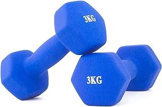 ダンベル 2個セット 美ボディ 1kg 2kg 3kg 4kg 5kg 6Kg 8kg 10kg エアロビクス 自宅トレーニング 腕力訓練 上腕二頭筋トレーニング ソフトゴムで鉄アレイを包み