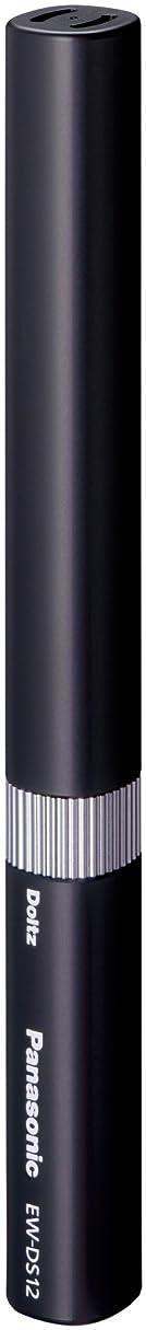 潮借りているジュニアパナソニック ポケットドルツ 音波振動ハブラシ 黒 EW-DS12-K