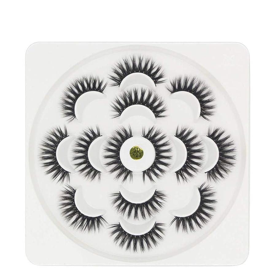 出費インククアッガ7ペア高級3Dまつげふわふわストリップまつげロングナチュラルパーティー
