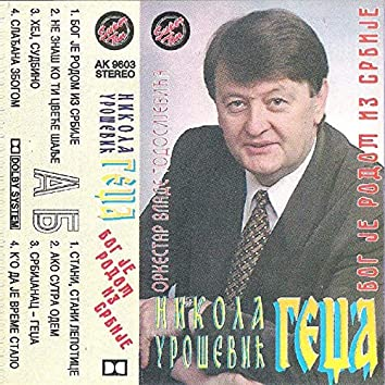 Bog je rodom iz Srbije