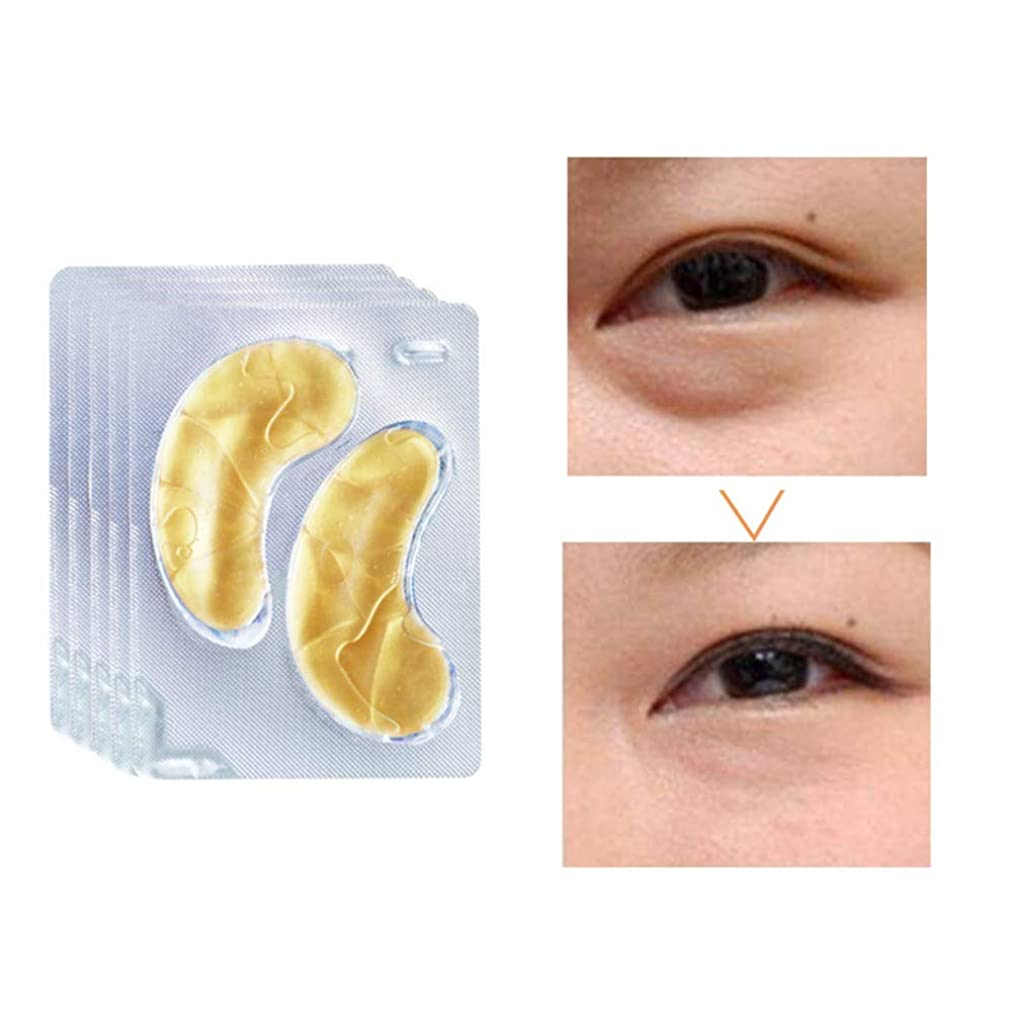Pretty Comy Plaid Anti-wrink Eye Patches 15 Pairs Anti-Puffiness Dark Circles Eye Mask