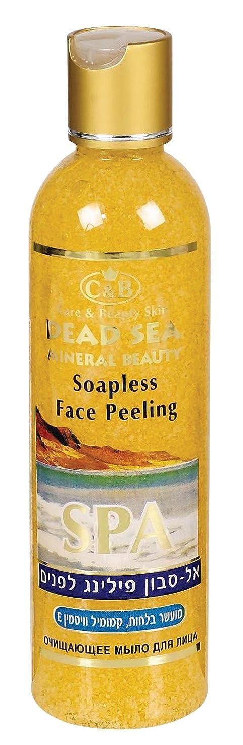 コーンウォール提供アライメントお顔用剥がし取り石鹸なしの石鹸 250 ml (Chamomile Fragrance - face Peeling Soapless Soap)