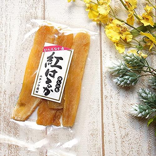 【国産】ほしいも150g×2袋メール便 干し芋 干しイモ ドライフルーツ 通販