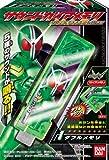 仮面ライダーW(ダブル) サウンドガイアメモリ レジェンドライダースペシャル BOX (食玩)