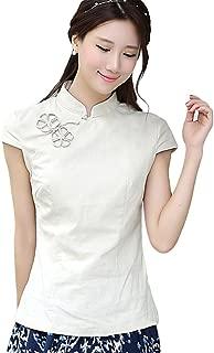 Shanghai Story Chinese Oriental Cap Sleeve Tang Qipao Top Blouse