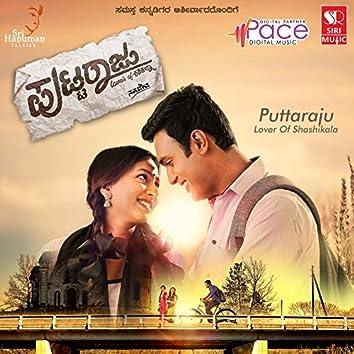 Puttaraju Lover of Shashikala (Original Motion Picture Soundtrack)