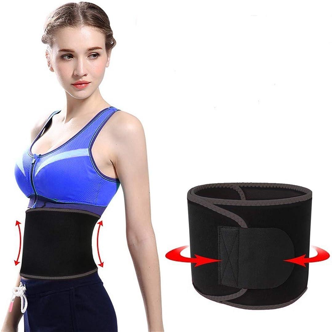 HMBON Today's National uniform free shipping only Waist Slimmer Trainer Trimmer for Women M Belt