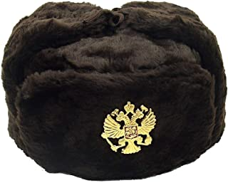 Russian Army Military Hat Ushanka*Imperial Eagle Crest Badge*BROWN*Size L (metric 60)