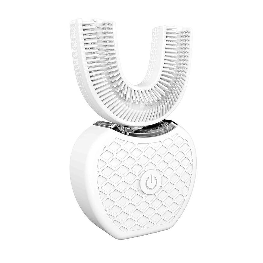 支援する句読点徐々にV-WHITE 電動歯ブラシ、冷たい光自動ハンズフリーホワイトニング360°超音波歯ブラシ(白) 白