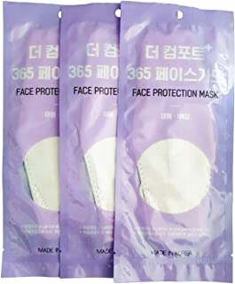 [3 Pack] [Face Guard] 4-Layers Face Safety Mask with Ear Loop for Adult [Individually Packaged] Protection From Fine Dust [Made in Korea]