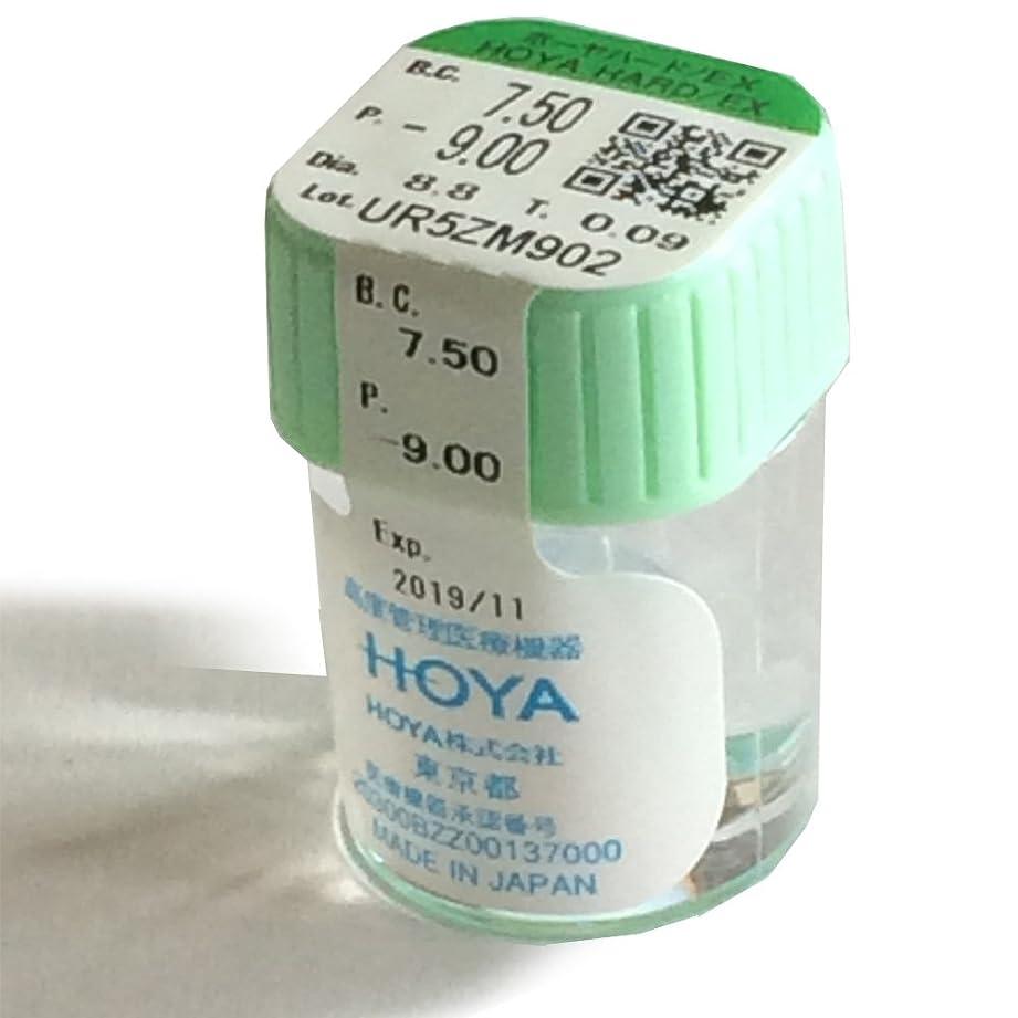 判決メッセージのためHOYA ハード EX 【DIA8.8 BC7.30 PWR-6.00】 1枚(片眼) 【高酸素透過性 ハードコンタクトレンズ】