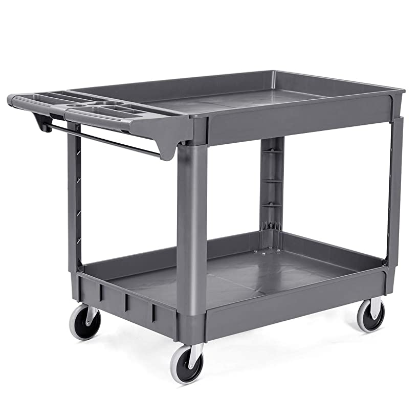 Goplus Plastic Service Cart Utility Storage Cart for All Purpose 550 LBS Capacity (2 Shelves 46