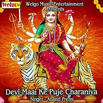 Devi Maai Ke Puje Charaniya