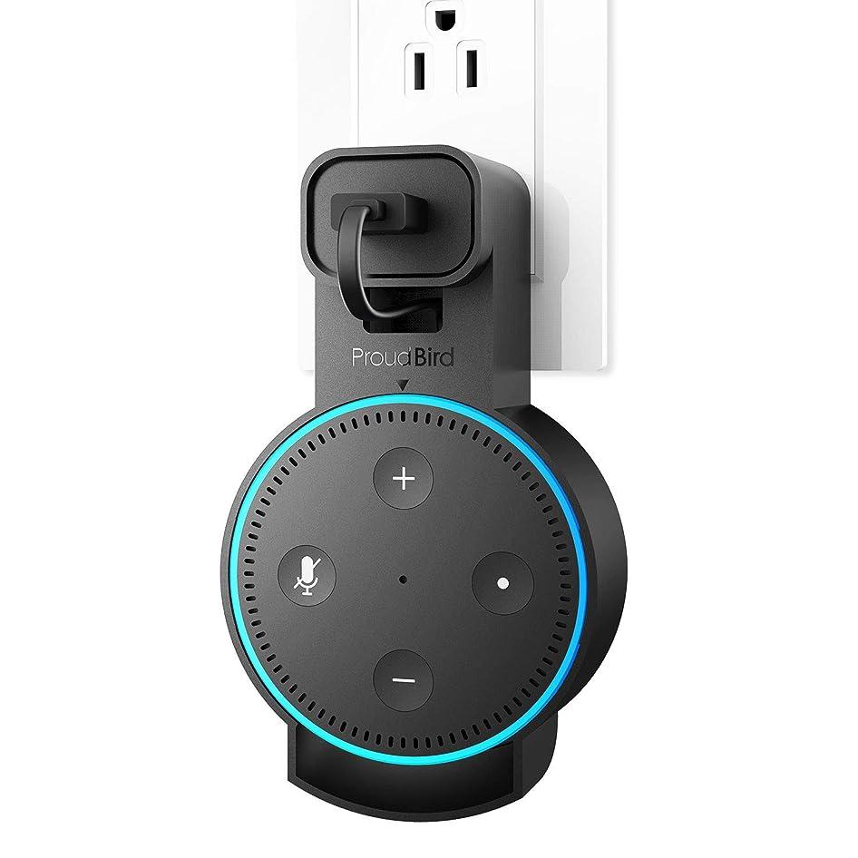 いちゃつくクラッチ師匠Dot 第2世代 壁掛け ホルダー エコードット2向け Alexa スピーカー スタンド アレクサ 保護ケース 壁掛け(ウォールマウント)