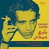 70年代エジプトのインストゥルメンタル・モーダル・ポップ(CD)