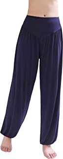 plain harem pants