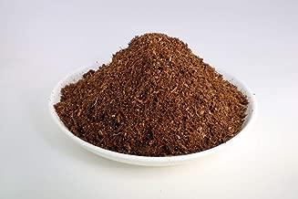 ココナッツピート (容量100L)