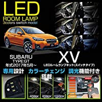 【調光・調色可】LEDルームランプキット Cセット/9点 ナンバー灯:10000K/青白色 スバル XV【型式:GT3/7適合】