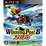 Winning Post 8 2015 - PS3