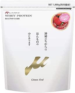 ワイルドフィット ホエイプロテイン100+コラーゲン グラスフェッド ストロベリー風味【50食分】1kg