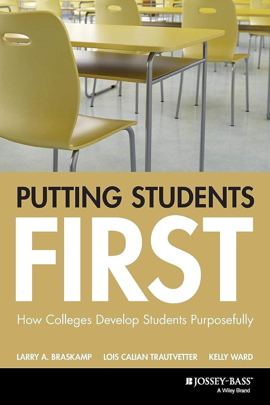 紳士気質鏡Putting Students First: How Colleges Develop Students Purposefully (JB - Anker)